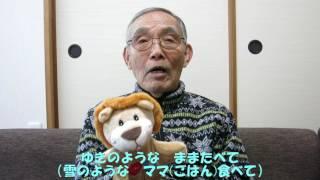 この【正月】は、大和(奈良)地方で昔からお正月に歌われていたわらべ...