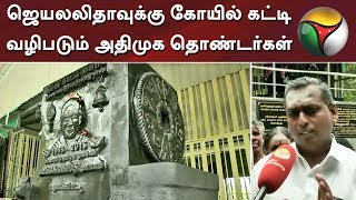 Coimbatore College Student Death Issue... | #Coimbatore | #CoimbatoreGirl #DisasterDrill