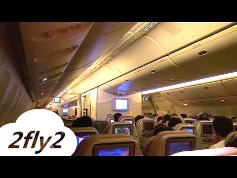 ZANZIBAR - DAR ES SALAAM - DUBAI | PRECISION AIR + EMIRATES | ATR 72 + BOEING 777-300 | HD