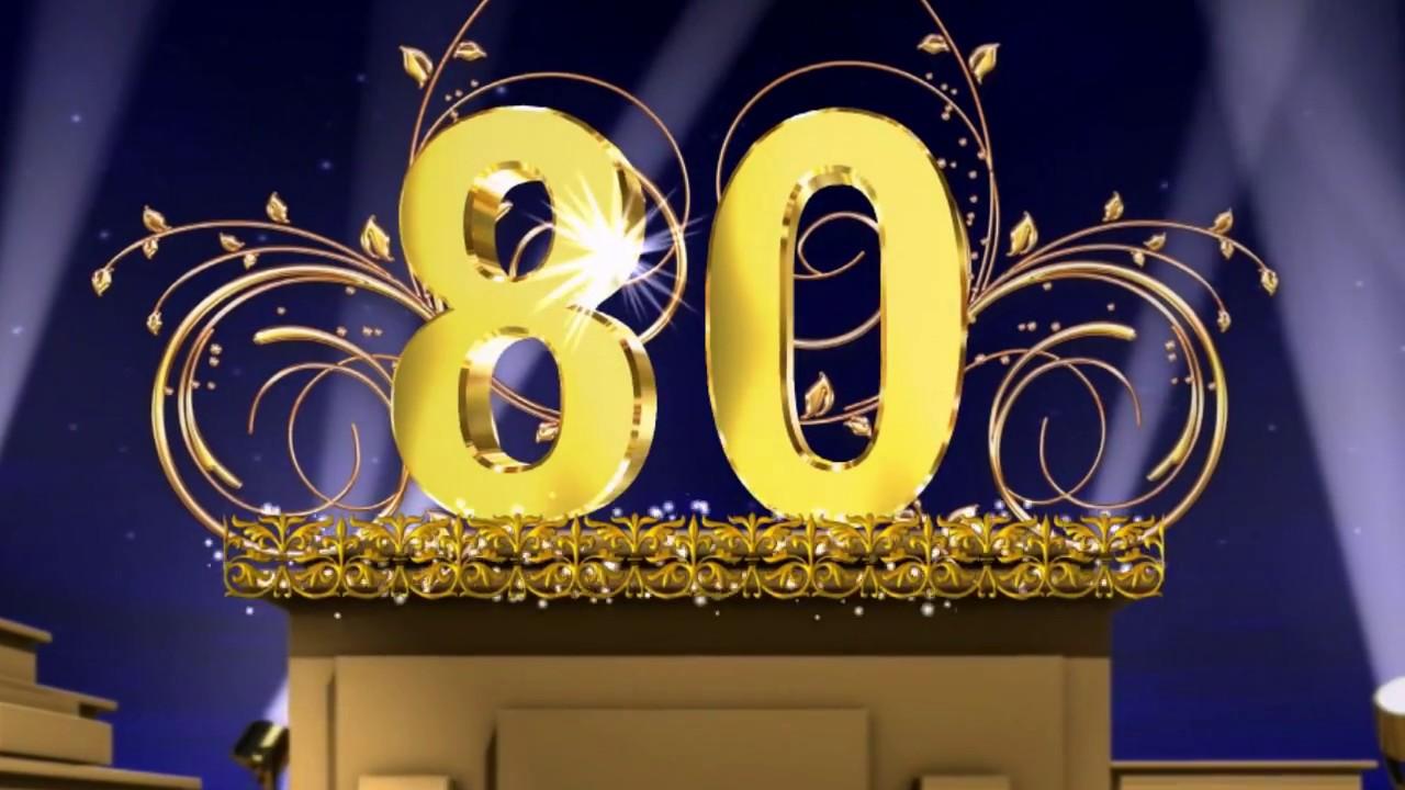 Поздравление слайд шоу а нам 50 лет