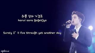 EXO D O  Do Kyungsoo Scream CART OST Hangul Romanization Engsub lyrics