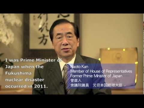 Naoto KAN, Former Prime Minister of Japan