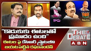 BJP MLA Raghunandhan Revealed CM KCR Mindset and Strategy On Etela Rajender | The Debate | ABN