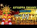 Ayyappa Swamy Nonstop DJ Hit Songs || Disco Recording Company