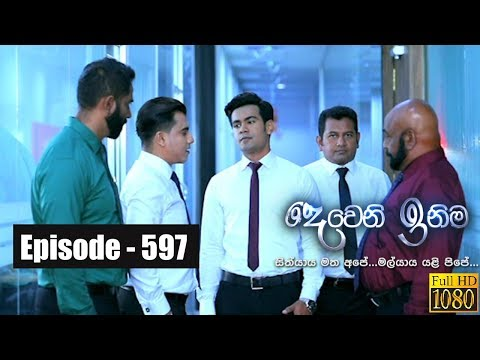 Deweni Inima | Episode 597 22nd May 2019