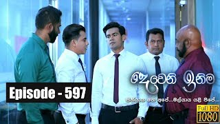 Deweni Inima  Episode 597 22nd May 2019