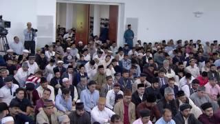 Eid-ul-Fitr Sermon: 26th June 2017