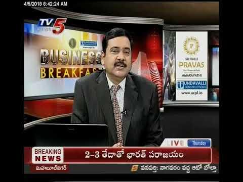 5th April 2018 TV5 News Business Breakfast