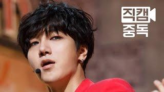fancam yesung of super junior 슈퍼주니어 예성 devil 데빌 m countdown150716 직캠중독 온라인