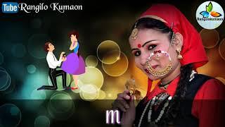 Whatsapp status | Pappu Karki | Rangilo Kumaon