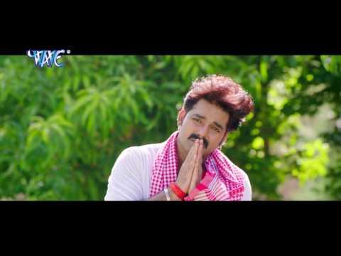 सईया ड्राइवर ना समझता - Hit Song - Pawan Singh & Nidhi Jha - Gadar - Bhojpuri Hit Songs 2016 new
