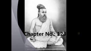 Apoorva Ravindran: Adhikaram 123 - Chalanata  - Khanda Chapu