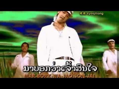 หินส้ม แล๊ฟลาว (lao hiphop song 2004)