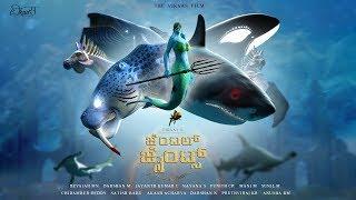 GENTLE GIANTS - 3D Animated Short Movie - Kannada