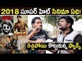 Tollywood Top Movies In 2018 | Fans Comedy Fight For Their Heroes and Heroines | Tollywood Nagar