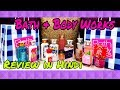 BATH & BODY WORKS COSMETIC PRODUCT REVIEW IN HINDI |shubzzzvlogs