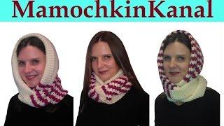 Шарф Снуд крючком Двухцветный женский шарф - труба Вязание крючком для начинающих