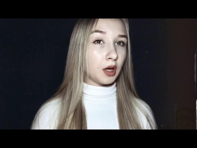 Изображение предпросмотра прочтения – СофияЗагороднева читает произведение «Вчера еще в глаза глядел...» М.И.Цветаевой