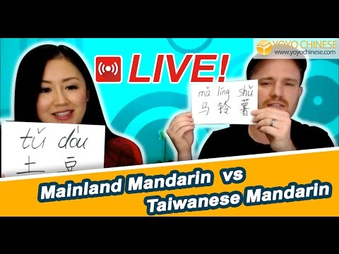 Youtube LIVE: Differences Between Mainland Chinese and Taiwanese Mandarin