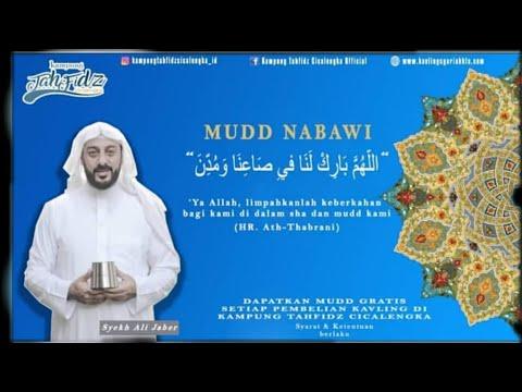 Syekh Ali Jaber Mengamalkan Mudd Nabawi Untuk Sehari