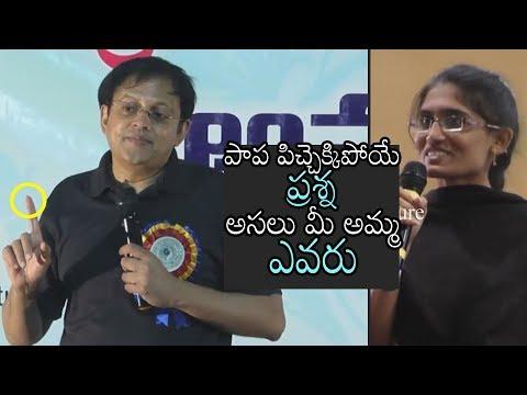 Girl SUPER Question to Babu Gogineni | Bigg Boss 2 Contestant Babu Gogineni | Daily Culture