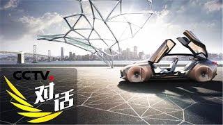 本期节目主要内容: 据不完全统计,已有超过18家汽车企业提出要向出行服...