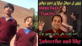 Latest title song school kids voice studio recording |mery pass tum ho children voice #latest #Gohar.mp3