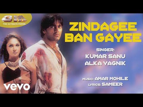 Zindagee Ban Gayee - OM | Kumar Sanu |  Official Song Audio