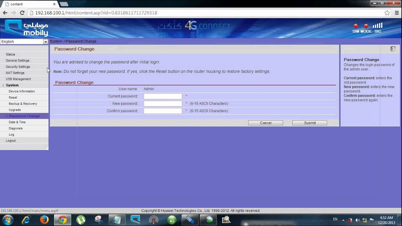 E5832 unlock symbianize