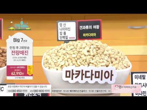 [홈앤쇼핑] BIG 세븐 견과 & 후르츠 80봉 + 20봉 더! ( 총 100봉)