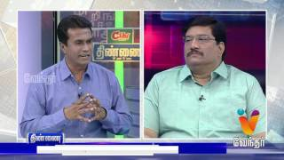 Thinnai - Olympic 2016 : Why India struggles? | Debate show