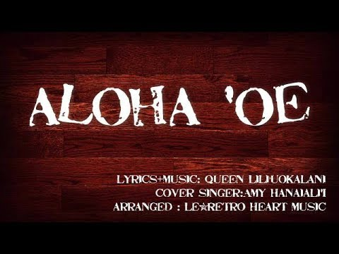 【Hawaiian】Aloha 'oe (with Hawaiian lyrics) by Le*Retro Heart Music