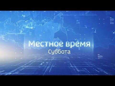 Утро.Кубань, выпуск от 07.09.2019, 08:40