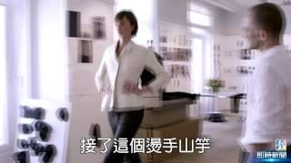 【台灣壹週刊】Dior不可能的任務