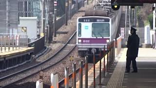 東京メトロ8000系8102F田奈駅通過