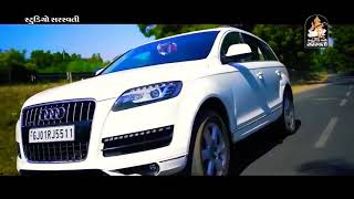Char-Char Bangdi Vali Gadi - Kinjal Dave | Gujarati No.1 Song 2018| FULL HD VIDEO