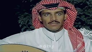 #خالد_عبدالرحمن | إعفيني | عود