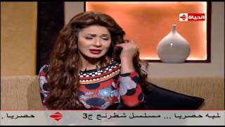 فيديو تفاصيل قبلة نجلاء بدر التي دفعتها للاكتئاب!