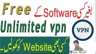 Gambar cover How to use free Unlimited vpn on pc/mac 2017 in urdu/hindi