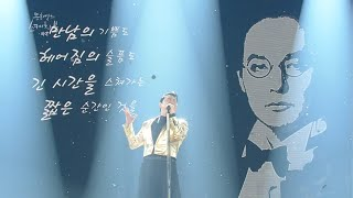 PSY - 'DREAM 1219 Yoo Hee-yeols Sketchbook YouTube Videos