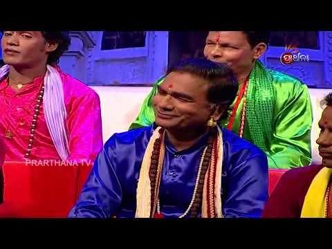 Badi Pala Mancha Ep 46 | କୁମାରସମ୍ଭବ | Kumarsambhav Part 2
