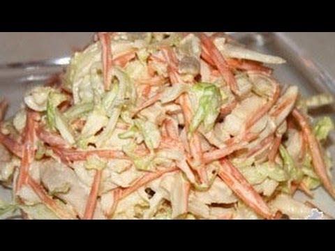 Салат из кальмаров: очень вкусный салат с кальмарами