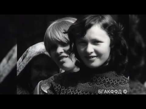 Лявоны (Песняры) 1970