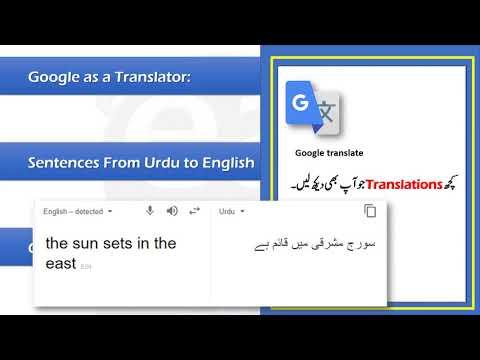 Google can't Translate Correctly   Google Translate