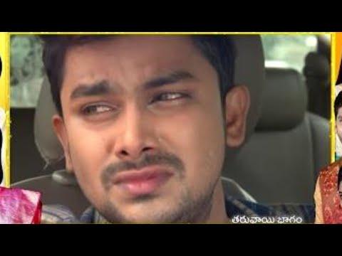 Kalyana Vaibhogam   Spoiler Alert   4th September'18   Watch Full Episode On ZEE5   Episode 348