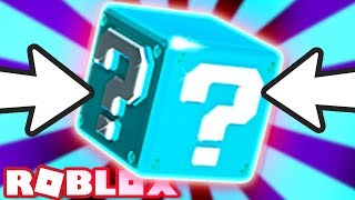 Roblox - CLICK TO OPEN THE LUCKY BLOCK!