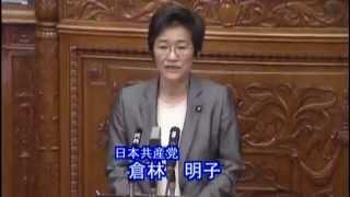 原子力損害賠償支援機構法改定案 東電・国は完全賠償を