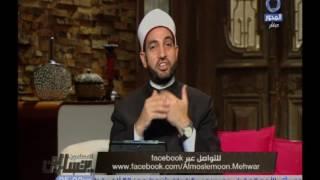 بالفيديو.. سالم عبد الجليل: علاج الوسواس القهرى فى قوة النفس