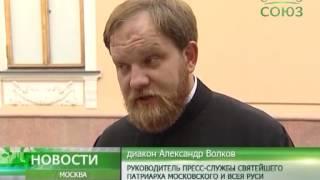 Противостояние строительству храма в Москве(На территории парка «Торфянка» в Лосиноостровском районе Москвы, на месте недавно начавшегося строительст..., 2015-06-25T18:44:42.000Z)
