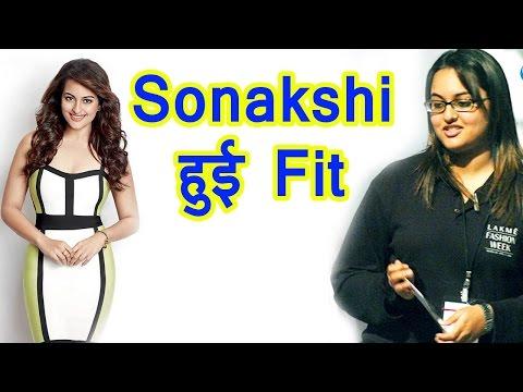जानिए Sonakshi कैसे हुई Fit thumbnail
